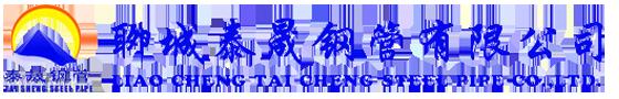 方管网,方管价格,无缝方管,聊城方管,管棚管,注浆管,钢花管,灌浆套筒-聊城泰晟钢管有限公司